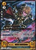【R+】魔剣の継承者 アレス