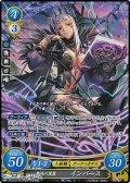 【SR】魔性の黒翼 インバース