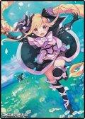スペシャルマーカーカード「暗夜の妹姫 エリーゼ」