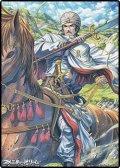 スペシャルマーカーカード「オレルアンの王弟 ハーディン」