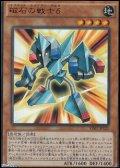 【ウルトラレア】磁石の戦士δ