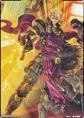 スペシャルマーカーカード「暗夜最強の騎士 マークス」