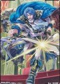 スペシャルマーカーカード「グランベルの聖騎士 シグルド」