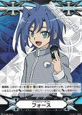 【GM】(限定セット版)イマジナリーギフト フォース(先導アイチイラスト)