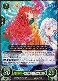 【PR】封印されし女神 ユンヌ