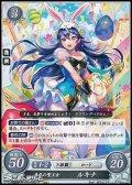 【PR】春色の聖女王 ルキナ