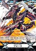 【GM】イマジナリーギフト フォース(ガスト・ブラスター・ドラゴン)