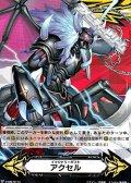 【GM】イマジナリーギフト アクセル(決闘竜王 ZANGEKI)