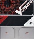 【ゲット!トレジャーキャンペーン!!】オフィシャルストレイジボックス「overDress・レッド」