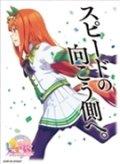 (予約)キャラクタースリーブ TVアニメ『ウマ娘 プリティーダービー』サイレンススズカ(ENM-013)