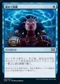 【日本語】渦まく知識/Brainstorm