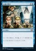 【日本語】ふるい分け/Sift