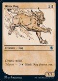 ☆特殊枠【英語】ブリンク・ドッグ/Blink Dog