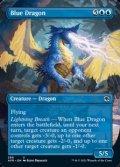 ☆特殊枠【英語】ブルー・ドラゴン/Blue Dragon