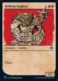 ☆特殊枠【英語Foil】巨体のバグベア/Hulking Bugbear