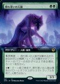 ☆特殊枠【日本語Foil】群れ率いの人狼/Werewolf Pack Leader