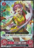 【R】さすらいの舞姫 フィーナ