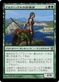 【日本語】クルフィックスの狩猟者/Courser of Kruphix
