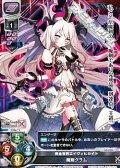 【R】完全世界エイヴィヒカイト 魔剣グラム