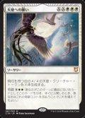 【日本語】天使への願い/Entreat the Angels