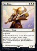 【英語】太陽のタイタン/Sun Titan