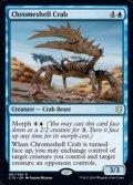 【英語】金属殻のカニ/Chromeshell Crab