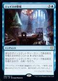 【日本語】ジェイスの聖域/Jace's Sanctum
