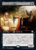 ☆特殊枠【日本語】クォムバッジの魔女/Cuombajj Witches