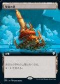 ☆特殊枠【日本語Foil】聖遺の塔/Reliquary Tower