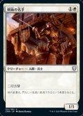 【日本語】剣術の名手/Fencing Ace