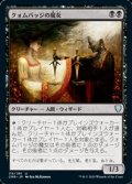 【日本語】クォムバッジの魔女/Cuombajj Witches