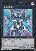 【ウルトラレア】ファイアウォール・X・ドラゴン