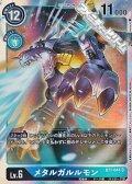 【☆特価】【SR】メタルガルルモン