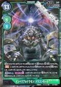 【SECパラレル】インペリアルドラモン:ドラゴンモード