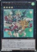 昇竜剣士マジェスターP【ウルトラレア】
