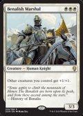 【英語】ベナリアの軍司令/Benalish Marshal