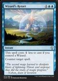 【英語】魔術師の反駁/Wizard's Retort