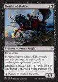 【英語】悪意の騎士/Knight of Malice
