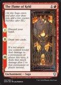 【英語】ケルドの炎/The Flame of Keld