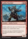 【英語】ゴブリンの戦長/Goblin Warchief