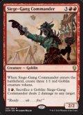 【英語】包囲攻撃の司令官/Siege-Gang Commander