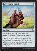 【英語】パワーストーンの破片/Powerstone Shard