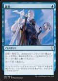 【日本語foil】選択/Opt