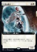☆特殊枠【日本語】立派な騎士/Worthy Knight