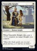 【英語】尊い騎士/Venerable Knight