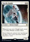 【英語】立派な騎士/Worthy Knight