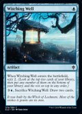 【英語】魔法の井戸/Witching Well