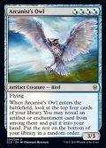 【英語】秘儀術師のフクロウ/Arcanist's Owl
