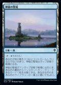 【日本語】神秘の聖域/Mystic Sanctuary