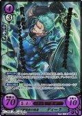 【R+】百戦錬磨の強者 ディーク